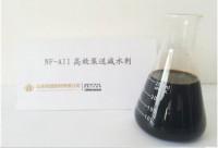 青岛萘系泵送减水剂
