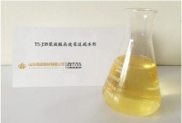 聚羧酸高效泵送减水剂