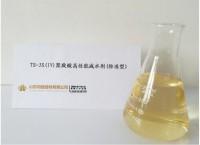 青岛聚羧酸高效防冻泵送减水剂