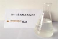 青岛聚羧酸减水剂母液