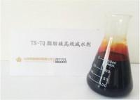 北京脂肪族高效减水剂