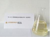 铁路用聚羧酸高性能减水剂(标准型)